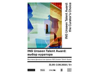 <p>31/05/2018 - 03/06/2018</p>